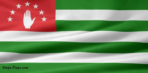 Picture of the Abkhazian Flag