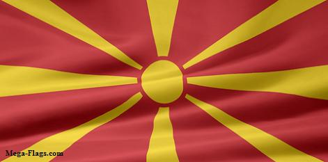 Flag of Macedonia, Macedonian Flag
